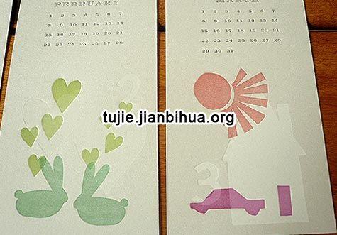 日历卡片设计图片欣赏